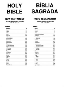 English Holy Bible Free Download | Free Bible – Gospel to All Nations